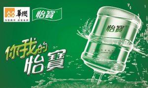 news-1-yibao